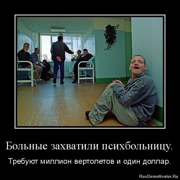 Пока террористы не передохнут, военные действия будут продолжаться. Они не умеют жить нормальной мирной жизнью, - Антон Геращенко - Цензор.НЕТ 6972