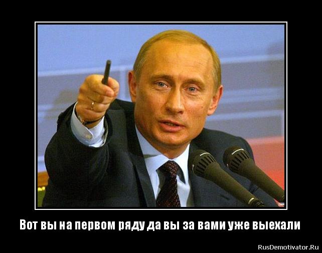 соси хуй пидор:
