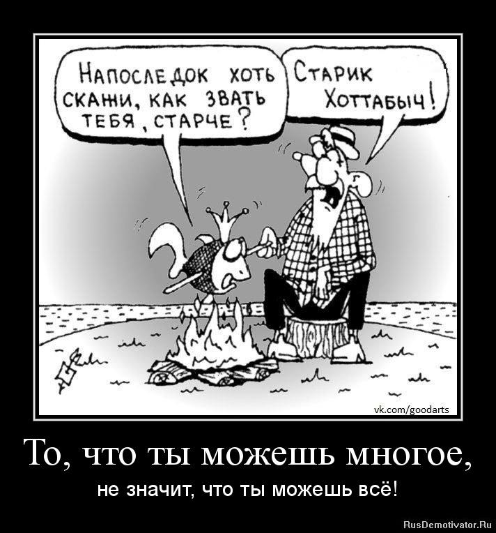 В Минфине РФ надеются, что рубль уже достиг дна - Цензор.НЕТ 2157