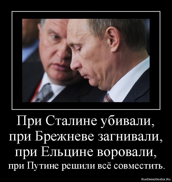 ЕС отложил введение новых санкции против РФ ради поддержания перемирия на Донбассе - Цензор.НЕТ 6154