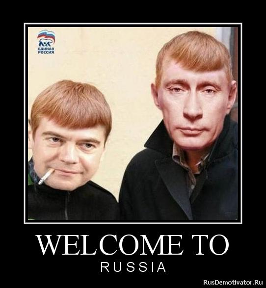 Россия вложила в свою пропаганду $9 млрд, - сенатор США - Цензор.НЕТ 2712