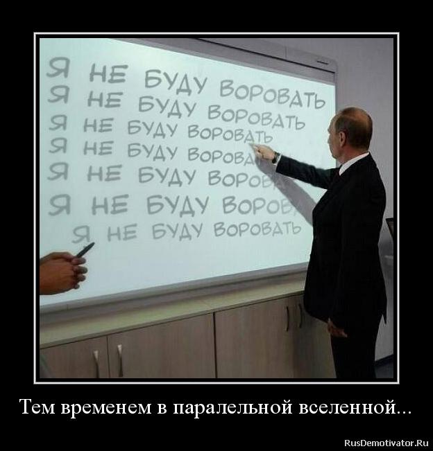 Правительства Украины и Словакии проведут совместное заседание, - АП - Цензор.НЕТ 4692
