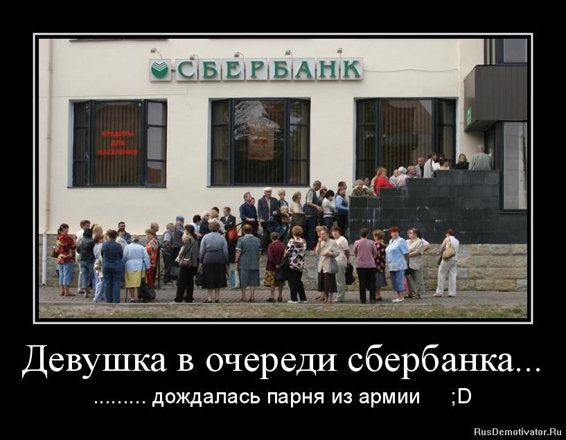 Русскии истории про двух девак и одного парня 25 фотография