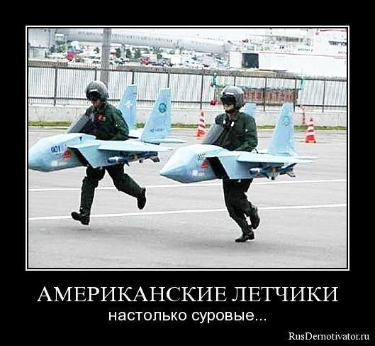 http://www.rusdemotivator.ru/uploads/posts/2009-12/1261243827_2nmrzt12iifk.jpg