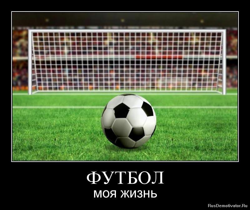 games futbol