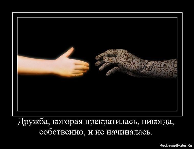 Не обычно, по-новопосольски понятия любовь,дружба,братолюбие