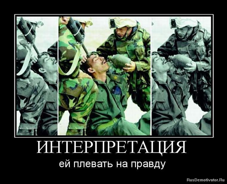 """Любовь - это когда его страницу """"Вконтакте"""" просматриваешь чаще своей (демотиваторы за 30 июля 2010 года)"""
