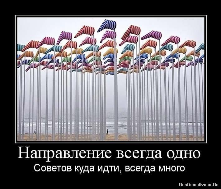"""В Госдуме РФ заговорили о легитимности """"выборов на Донбассе"""" и советуют Киеву признать их результаты - Цензор.НЕТ 2206"""