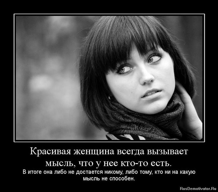 Online-журнал для.