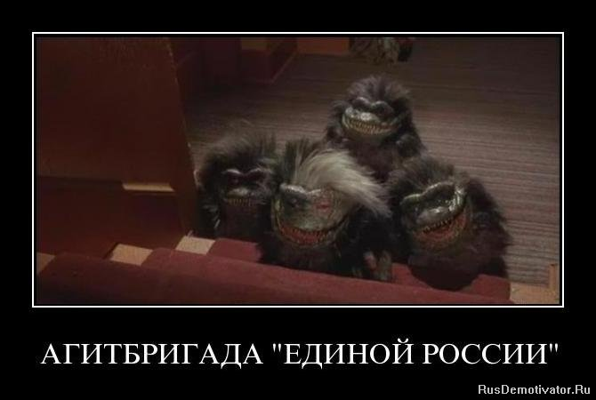 http://www.rusdemotivator.ru/uploads/posts/2011-08/1313753791_m2bkgxtzgumv.jpg