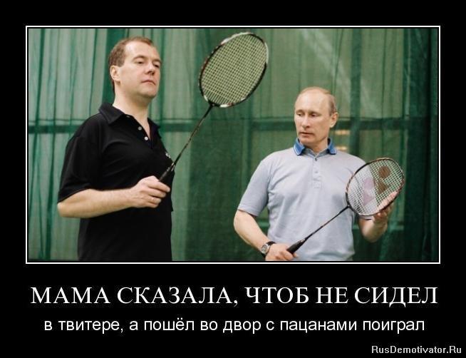 Русский мальчик с мамой в душе 21 фотография