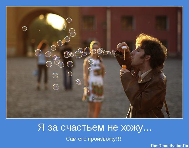 NOSMOKING.RU - НЕ КУРИМ! * Просмотр темы - Юлия К. 2 года не курю)))))