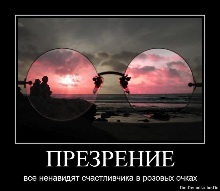 http://www.rusdemotivator.ru/uploads/posts/2012-03/1332146391_86389748867.png