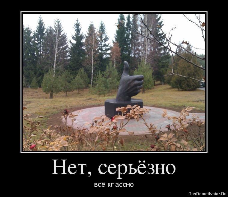 Оккупанты могут закрыть государственное отделение гемодиализа в Керчи - Цензор.НЕТ 1568