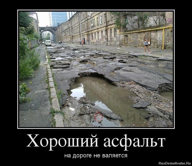 Кличко обещает продолжить капитальный ремонт столичных дорог в 2015 году - Цензор.НЕТ 2558